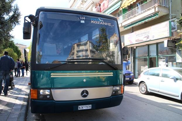 Bus Florina to Kozani