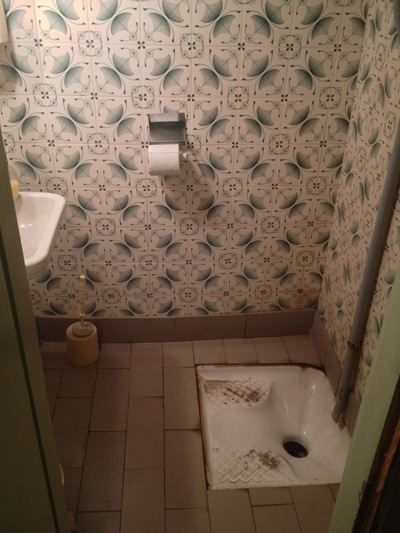 Weird Toilets - Squatty Potty